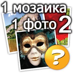 Ответы игры 4 картинки 1 слово word ответы на все уровни 10