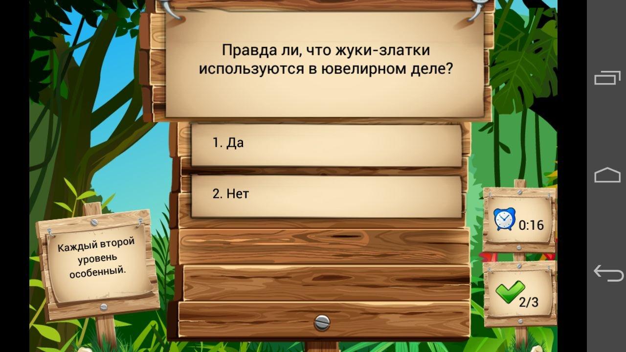 Download Слот Машина За ... - apkzip.com