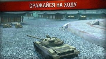 Скачать мод много денег world of tanks blitz