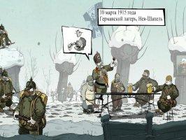 Скачать игру valiant hearts на андроид полная версия на русском языке